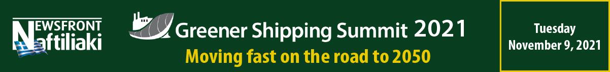 Greener Shipping Summit 2021